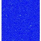 Efco Dekorkulor ø 0,5 mm - blå 50 g