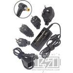 Lenovo 3000 G550 65W AC-adapter / laddare (20V, 3.25A)