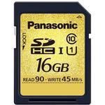 Panasonic SDHC 90MB/s 16GB