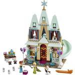 Lego Slottsfirande i Arendal 41068