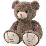 Kaloo Rouge Medium Bear Cocoa 963525