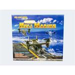 Manen Fly Sonic Heli Marine 18cm