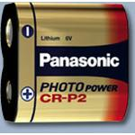 Panasonic CR P2P