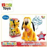 iMC Happy Sounds Pluto