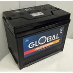 Global Fritidsbatteri 80Ah 80Ah (Outdoor) 265 x 174 x 224 mm