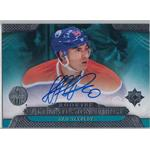 Nail Yakupov 2013-14 Ultimate Collection Ultimate Rookie Signatures #USRNY A