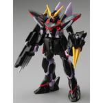 Bandai HG Blitz Gundam (Remaster) - 1/144