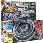 Beyblade Basalt Horogium Battle Top Starter Set