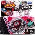 Beyblade dark wolf + launcher