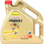 Castrol Power 1 4T 15W-50 4L Motor Oil