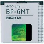 """Nokia """"Nokia BP-6MT originalbatteri"""