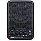 Studiomonitorer Studiomonitorer Yamaha MS101III