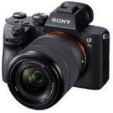 Digital SLR - 3840x2160 (4K) Digital Cameras price comparison Sony Alpha 7 III + 28-70mm OSS
