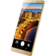Huawei Mate 8 32GB Dual SIM