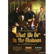 What we do in the shadows (DVD) (DVD 2014)