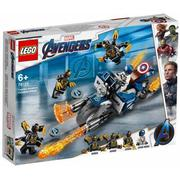 Lego Marvel Super Heroes Captain America Outriders Attack 76123