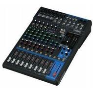 Studio Mixers price comparison MG12XU Yamaha