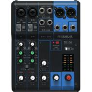Studio Mixers price comparison MG06 Yamaha