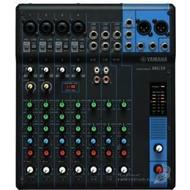 Studio Mixers price comparison MG10 Yamaha