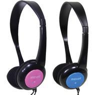 Over-Ear Høretelefoner Maxell Kids Ear