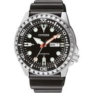 Ure Citizen Promaster (NH8380-15EE)