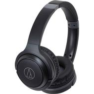On-Ear Høretelefoner Audio-Technica ATH-S200BT