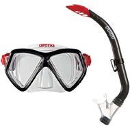 Snorkel Snorkel Arena Sea Discovery 2 Mask & Snorkeling Kit