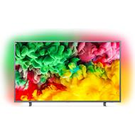 HDR (High Dynamic Range) TVs price comparison Philips 55PUS6703