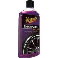 Cleaning Cleaning price comparison Meguiars Endurance Tire Gel G7516 473ml