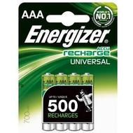 Batteries Batteries price comparison Energizer Universal NH12-700mAh 4-pack