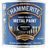 Metal Paint Metal Paint price comparison Hammerite Direct to Rust Smooth Effect Metal Paint Yellow 2.5L