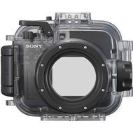 Kameratilbehør Sony MPK-URX100A