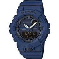 Børneur Børneur Casio G-Shock (GBA-800-2AER)