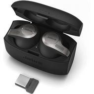 Headset - Trådløs Headset Jabra Evolve 65t MS