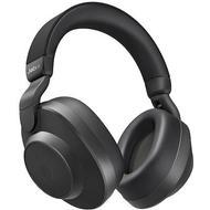 Over-Ear Høretelefoner Jabra Elite 85h