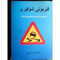 Körkortsboken på Kurdiska (Häftad, 2015)