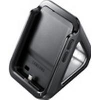 Samsonite Desktop Dock (Galaxy S II)