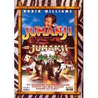 Jumanji (DVD 1995)