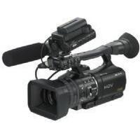 Sony HVR-V1U
