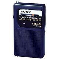 Sony ICF-S10 MK2