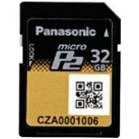 Panasonic AJ-P2M032AG
