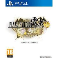 Final Fantasy Type-0 HD: Limited Edition