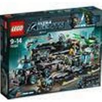 Lego Ultraagenternas uppdragshögkvarter 70165