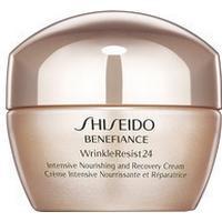 shiseido ansigtscreme
