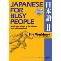Japanese for Busy People II (Pocket, 2012)