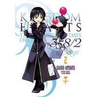 Kingdom Hearts 358/2 Days, Vol. 2 (Häftad, 2014)