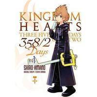 Kingdom Hearts 358/2 Days, Volume 1 (Häftad, 2013)