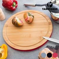 TakeTokio Round Skærebræt 30 cm