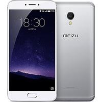 Meizu MX6 Dual SIM