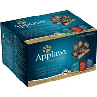 Applaws Selection Portion - Fish Selection 6x70 g